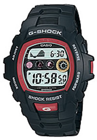 Casio's Vibrating G-Shock targets aqua-based customers
