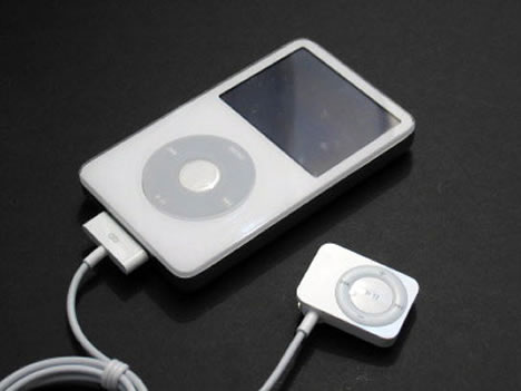 iPod Radio Remote now available