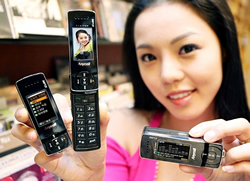 Samsung's SPH-S4300 an MP3 player with a built-in phone