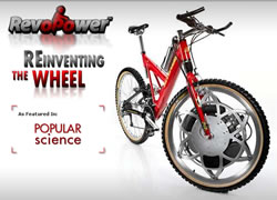 RevoPower Wheel gas-powered bicycle