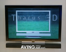 Grundig introduces Tharus 3D TV