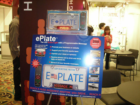 ePlate has strong ad potential