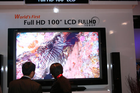 LG unveils 100 inch monster LCD TV