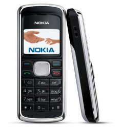 Nokia introduces 2135 cellphone