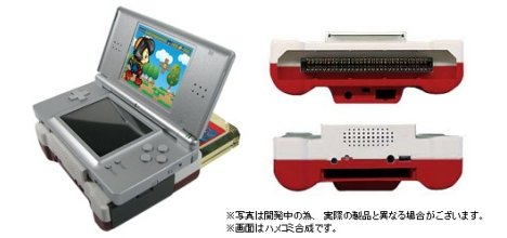 NES carts now playable on the DS