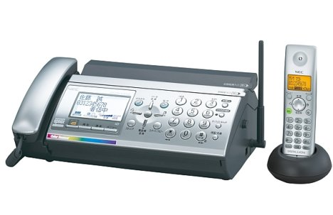 NEC SP-NA640 fax/phone combo
