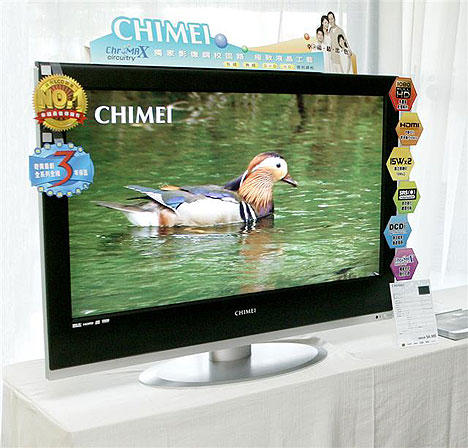 Chi Mei launches new full HD LCD TV
