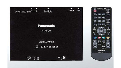 panasonic introduces strada tv tuners ubergizmo. Black Bedroom Furniture Sets. Home Design Ideas