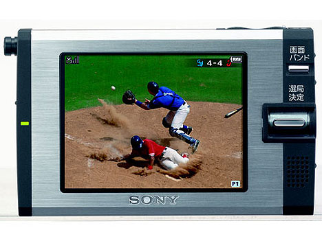 Sony XDV-100 portable TV