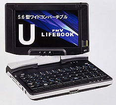 Record breaking laptop from Fujitsu