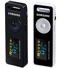 Samsung announces YP-E3 MP3 player