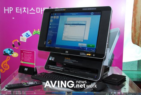 HP TouchSmart PC lands in Korea