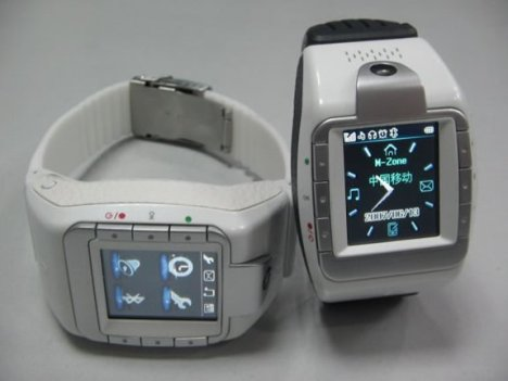 Cect releases cellphone watch