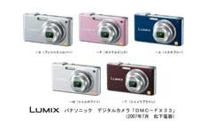 Panasonic releases two new cameras