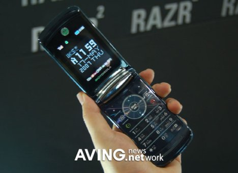 Motorola launches MOTORAZR V9 in Korea