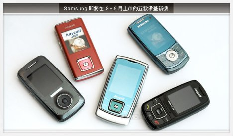 Samsung releases 5 more phones
