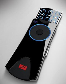 Messiah unveils PS3 Blu-ray remote