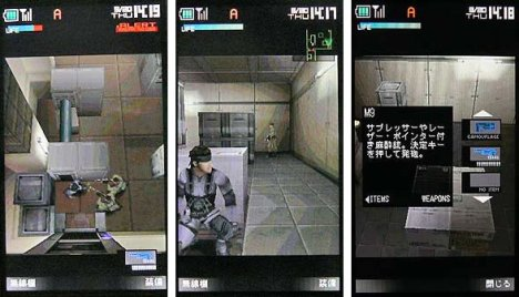 MGS coming to a cellphone
