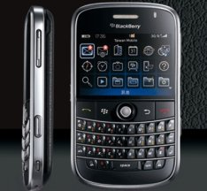 BlackBerry Bold Gets Special QWERTY Keyboard