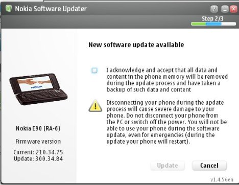 Nokia E90 Gets New Firmware Update