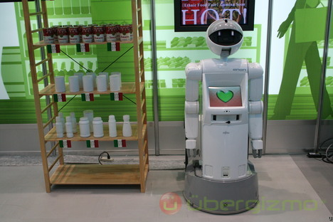 Fujitsu Enon Service Robot, a humanoid design for a potential store associate or tour guide