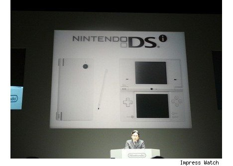 Revamped Nintendo DS Lite Confirmed, Announced