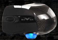 Silverstone Raven Gaming Mouse Now Out