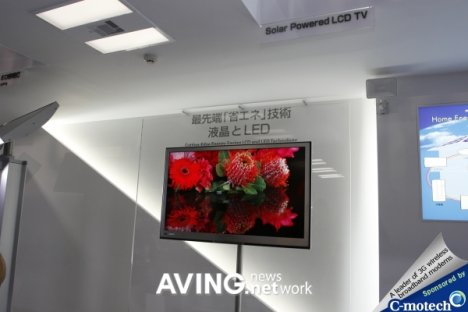 Sharp LCD TV Powered By Solar Energy