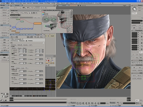 Autodesk acquires Softimage. Who said monopoly?