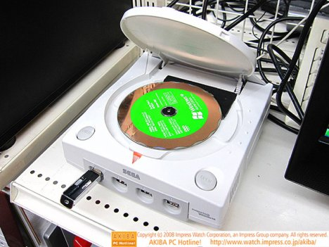 Sega Dreamcast Back As A PC