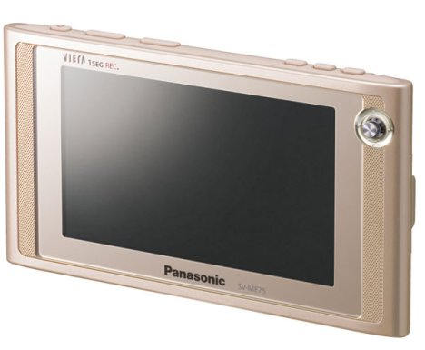 TV Etanche Gold Panasonic SV-ME75