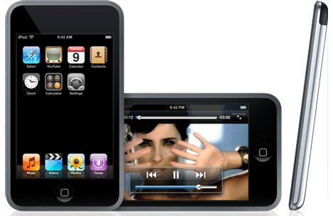 iPod touch Doubles Memory to 32GB