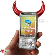 ZJ268 Cell Phone from Hell