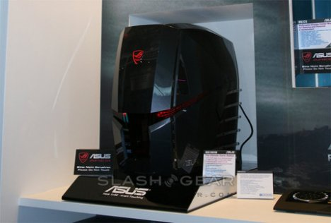 PC Gamer Asus Ares CG6150