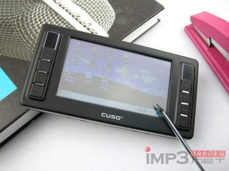 Cuso PC S600 mini UMPC
