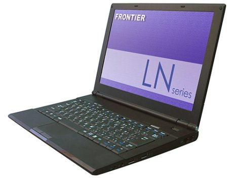 Frontier Challenges MacBook Air