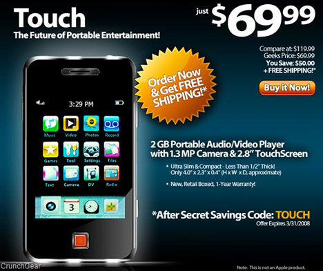 iPod Touch Clone for $70 at ComputerGeeks.com