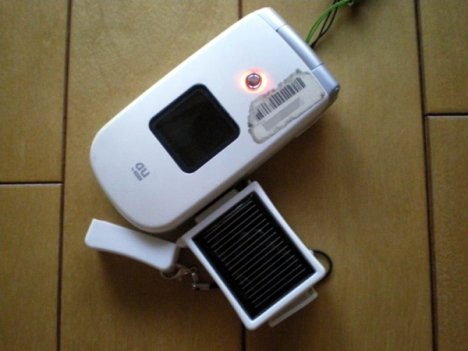 Chargeur Solaire ECO
