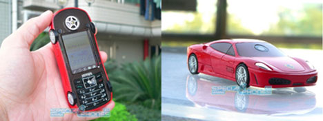 Ferrari-Shaped Mobile Phone