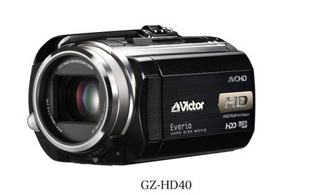 JVC Victor has new HDD Camcorders