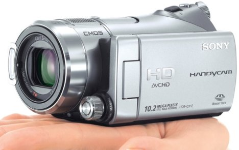 Camescope Sony HDR-CX12