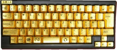 Gold-plated Keyboards
