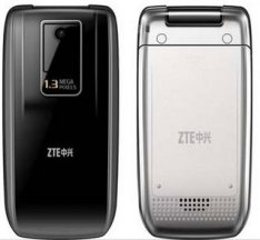 FCC Carries ZTE A139+