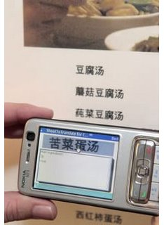 Shoot To Translate Could Make Life Easier