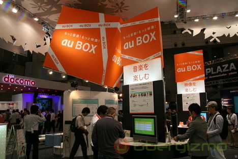 KDDI Booth Quick Tour (photos)