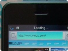 Meizu M8 Out This December?