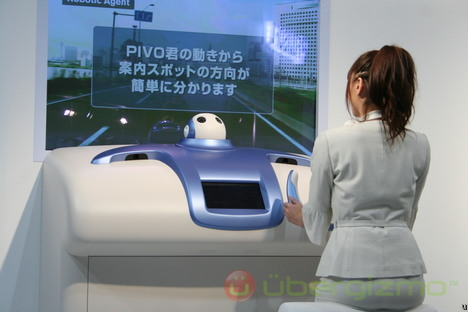 Nissan Robotic Agent could be your personal R2D2