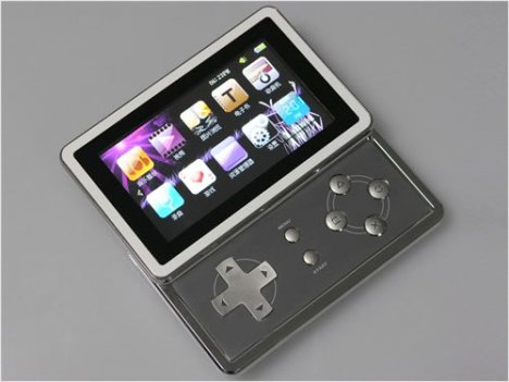 Oppo Muse Smart G11 Portable Media Player