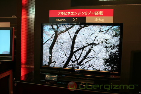 Sony X1 LCD TV with Enhanced Reality