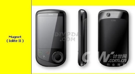 HTC Lineup For 2009